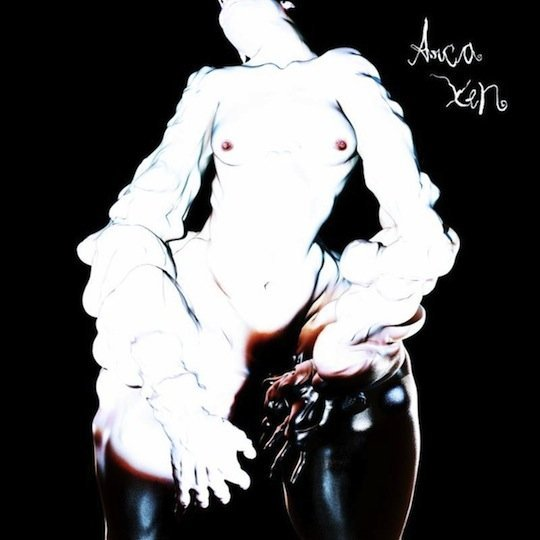 Review: Arca – Xen