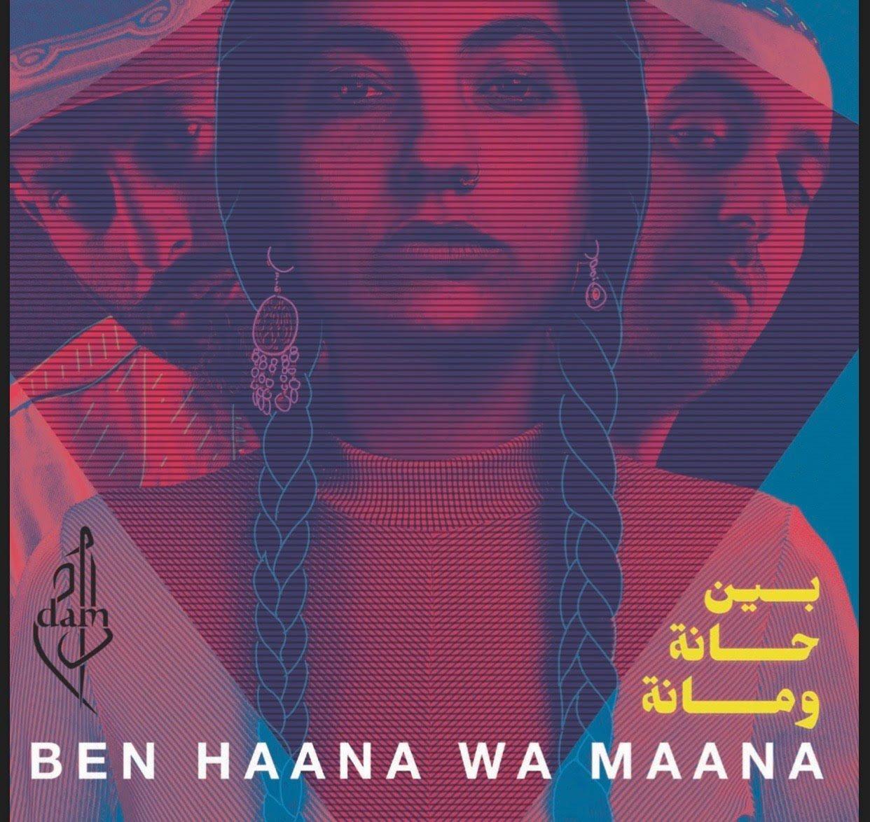Palestinian hip hop pioneers DAM on tour